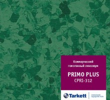 Tarkett PRIMO PLUS CPRPI-312, ширина 2м. - ГлавПол-Урал