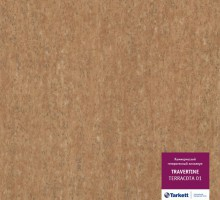 Tarkett TRAVERTINE TERRACOTTA 01, ширина 3м. - ГлавПол-Урал