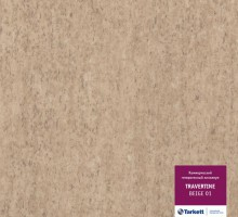 Tarkett TRAVERTINE BEIGE 01, ширина 4м. - ГлавПол-Урал