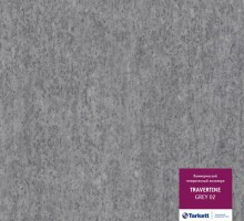 Tarkett TRAVERTINE GREY 02, ширина 3м. - ГлавПол-Урал